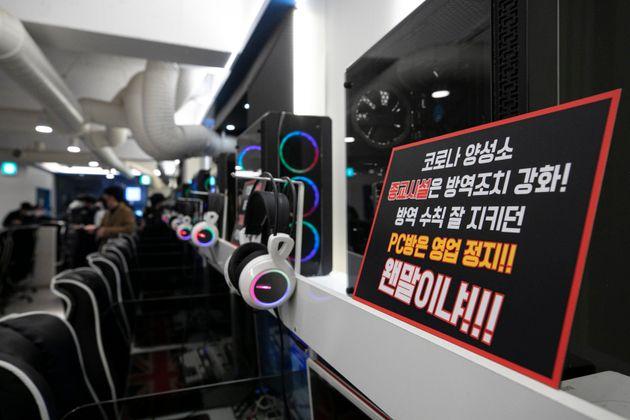 7일 오후 서울 강서구의 한 PC방에서 코로나19 관련 방역기준 영업시간제한 조치에 항의하며 영업을 하지않지만 가게의 불을 켜놓는 점등시위가 진행되는 가운데 피켓들이 놓여져