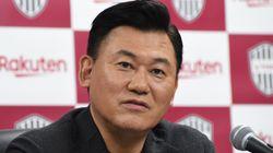 楽天・三木谷会長、東京オリンピック「開催の見直しを」と提案。「タブーだけど、勇気を振り絞って言う」