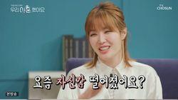 김새롬이 '정인이 사건' 실언에 위축된 모습 보이자 김원희와 신동엽이 한