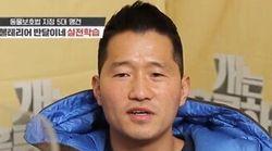 강형욱이 '개훌륭' 출연자 향한 악플에 '반박 불가' 일침을