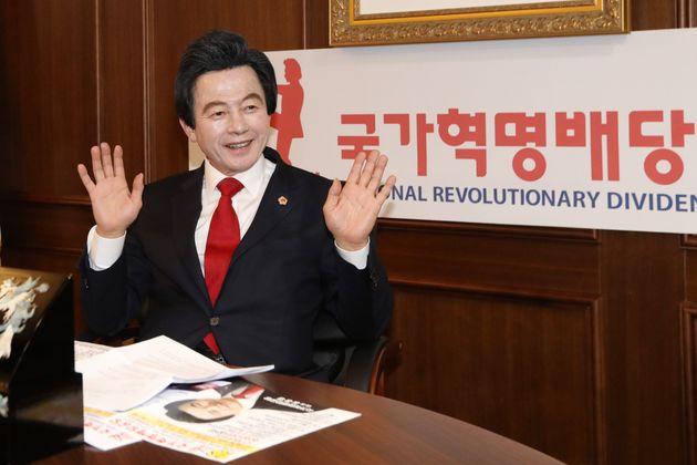 허경영 국가혁명당