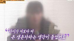 아내 '전치 10주 폭행'에 딸 보육원까지 보낸 '분노 유발' 역대급