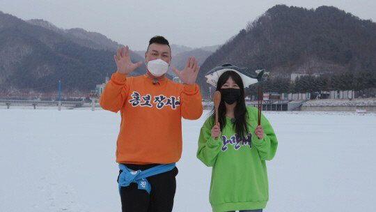 유튜버 쯔양이 KBS1 '6시 내고향'에서 산천어 먹방을
