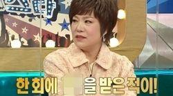 가수 김연자가 90년대 일본 활동 시절 받았던 출연료는