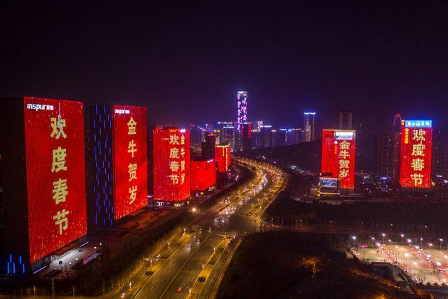 Η Κίνα υποδέχεται το...