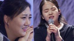 돌풍 일으킨 '미스트롯2' 김태연을 가장 기쁘게 한 장윤정의 이