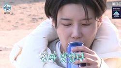 MBC '나 혼자 산다' 장도연이 제주도 사는 남사친을 만나