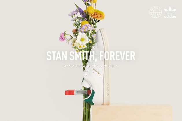「スタンスミス」