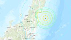 Strong Earthquake Hits Off Japan Coast, Triggers Mass