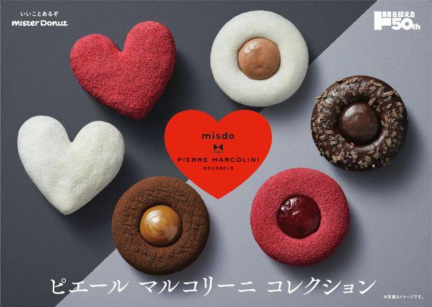 ミスタードーナツの「ピエール マルコリーニコレクション」は、全部で6つ。丸いドーナツにクリームを絞った「フォンダンショコラドーナツ」(本体価格:200円+税)と、ピエール