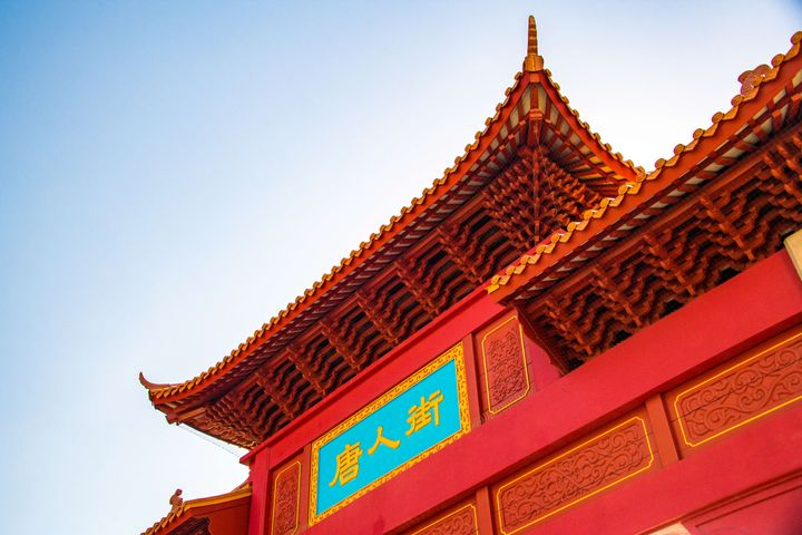 The Chinatown entrance gate in downtown Montreal.