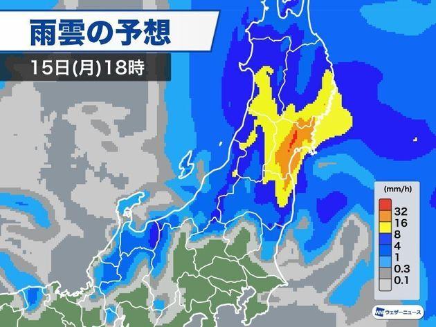 週明けは東北エリアで荒れた天気になる予想。土砂災害や雪崩の発生に注意