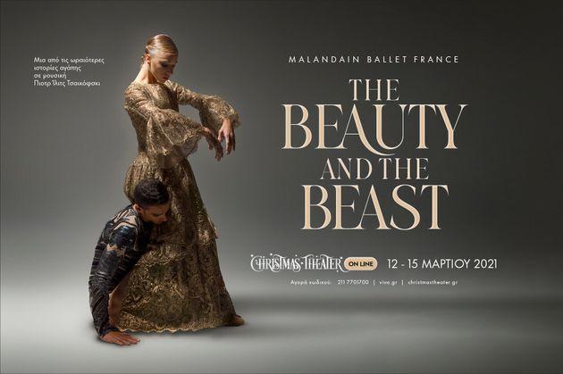 «Η Πεντάμορφη και το Τέρας»: Ένα παραμυθένιο μπαλέτο σε μουσική