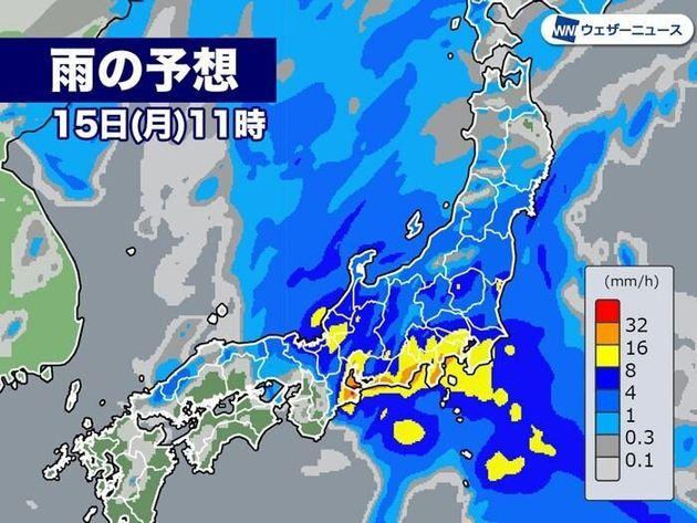 雨の予想 15日(月)11時