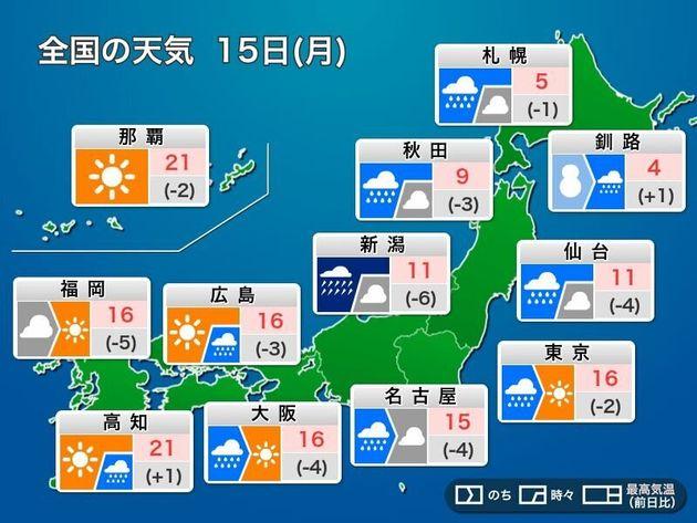 宮城や福島は土砂災害に注意。「爆弾低気圧」近づき全国広範囲で激しい雨のおそれも