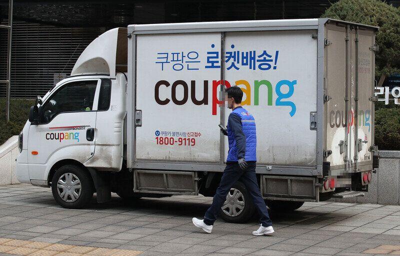 '뉴욕증시 상장 공식화' 쿠팡은 한국 기업일까? 미국