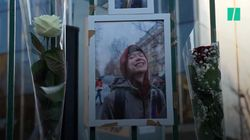 Suicide de l'étudiant ayant déclenché un #MeTooGay: sa famille veut porter