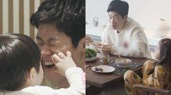 '쓰리박'에 나온 박지성 아이들은 박찬호 아이들과 달리 얼굴이 공개되지