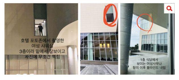 피해자가 촬영한 호텔