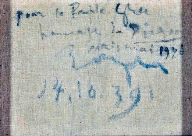 Η πίσω πλευρά του πίνακα του Πάμπλο