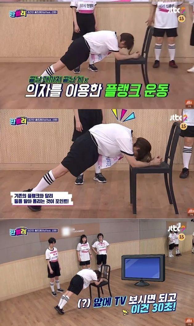 JTBC '판벌려 - 이번 판은 한복판' 방송 영상