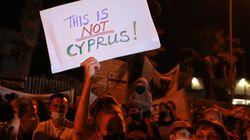 Κύπρος: Τι δεν έχει λεχθεί για τη