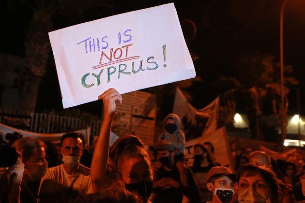 Φωτογραφία αρχείου - Διαδηλώσεις κατά της διαφθοράς με αφορμή την υπόθεση των «Χρυσών