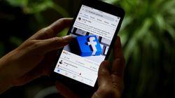 Το Facebook μπλόκαρε τις ειδήσεις στην