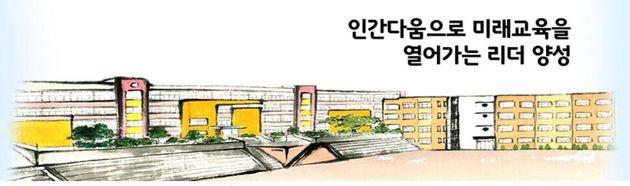 경기도혁신교육연수원 홈페이지 화면