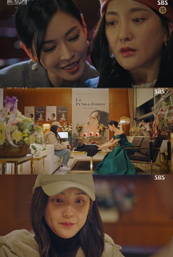 SBS '펜트하우스' 시즌 2