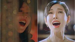 '성대결절' 김소연 대신해 노래 부른 사람은 이