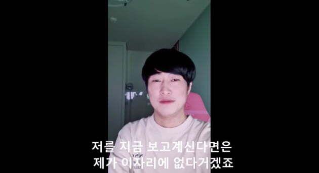 유정호 유튜브