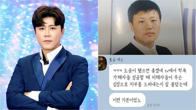 KBS '트롯전국체전' 진해성