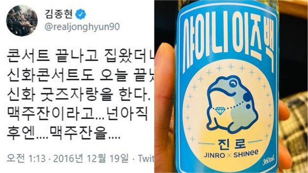 SM엔터테인먼트 소속 5인조 아이돌 그룹 샤이니가 오늘(22일) 오후 6시 정규 7집 '돈트 콜 미(Don't Call Me)'로