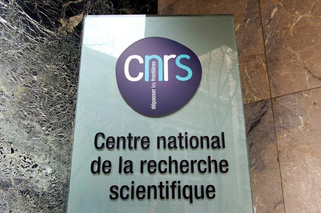 Logo du Centre national de la recherche scientifique (CNRS) Illustration.