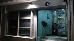 Επίθεση στα γραφεία του τηλεοπτικού σταθμού Action
