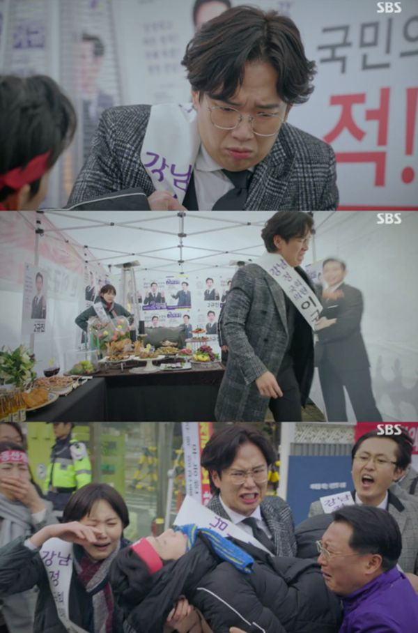 SBS '펜트하우스 2'에 특별출연한 방송인