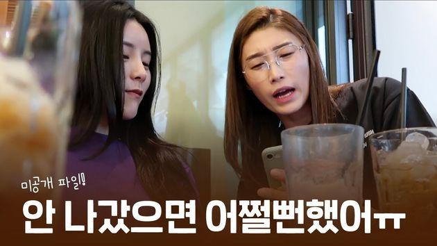 지난 2019년 김연경 유튜브 채널에 '[Eng] 미공개 파일 大공개!'라는 제목으로 올라온 영상 메인