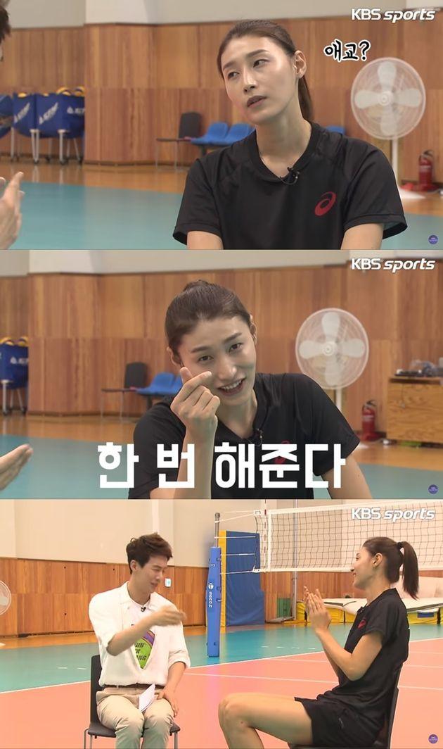 KBS 스포츠는 인터뷰에서 김연경에게 '애교'를 요구하며 손 하트를
