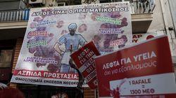 Απεργούν οι νοσοκομειακοί γιατροί - Συγκέντρωση διαμαρτυρίας το Υπουργείο