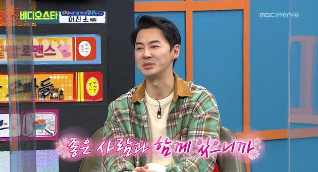 MBC 에브리원 '비디오