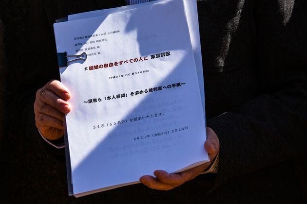 オンライン署名では1万8029人の賛同者と34通の手紙がよせられた