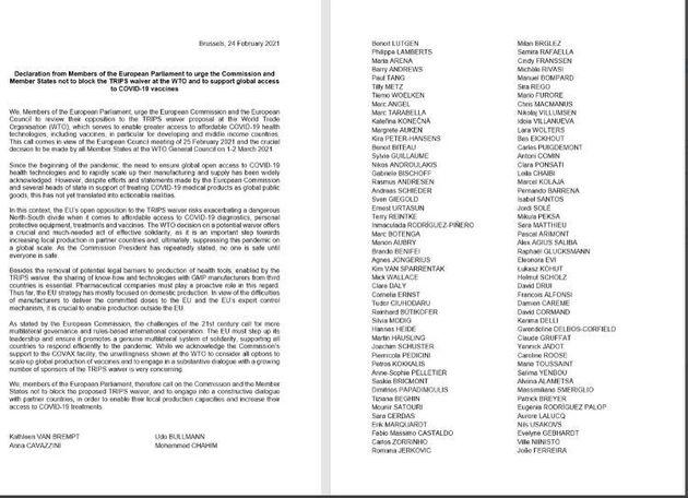 La lettera di 100 eurodeputati per sospendere i brevetti almeno fino alla fine della