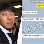 유튜버 김용호가 폭로한 김동성 불륜·스폰서 카톡은 몹시