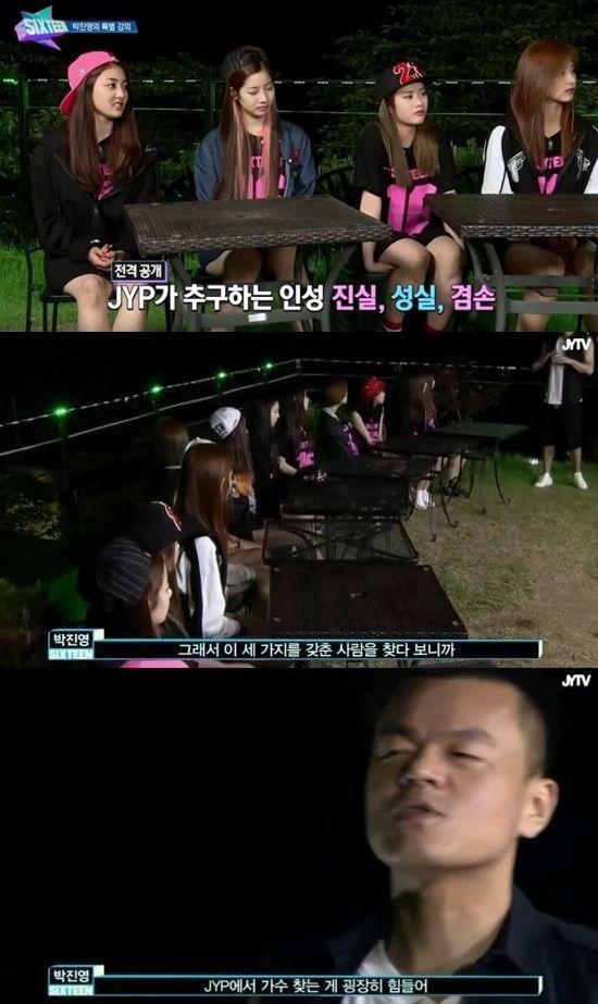 실력보다 인성 중시하는 JYP, '학폭' 인정한 스트레이키즈 현진 잘못 안고