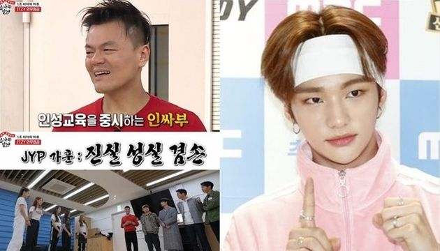 방송 중 인성 강조한 박진영(왼쪽), 최근 인성 논란 불거진 스트레이키즈