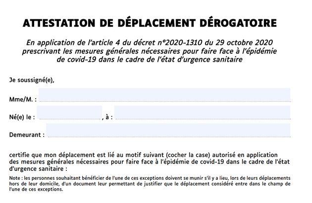 Capture d'écran de l'attestation dérogatoire disponible sur le ministère de
