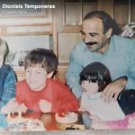 Ο γιος του Νίκου Τεμπονέρα για τον χειρισμό Κουφοντίνα -