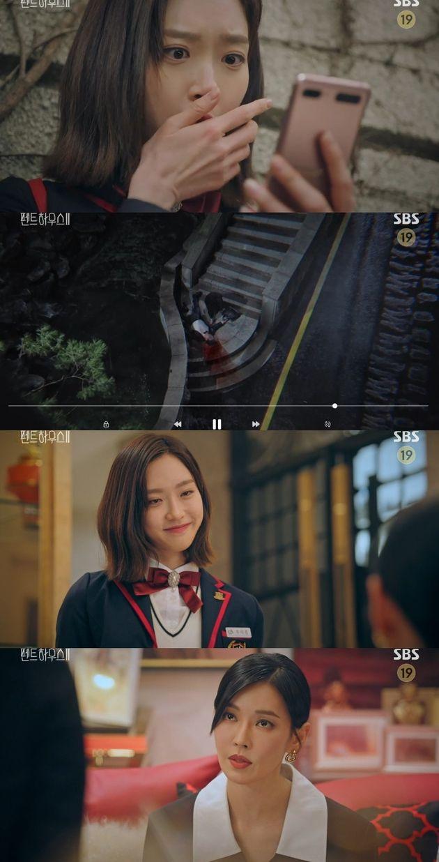 SBS '펜트하우스 2'