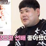 개그맨 김수영의 짝사랑 고백에 장도연이 '깜놀'하며 한